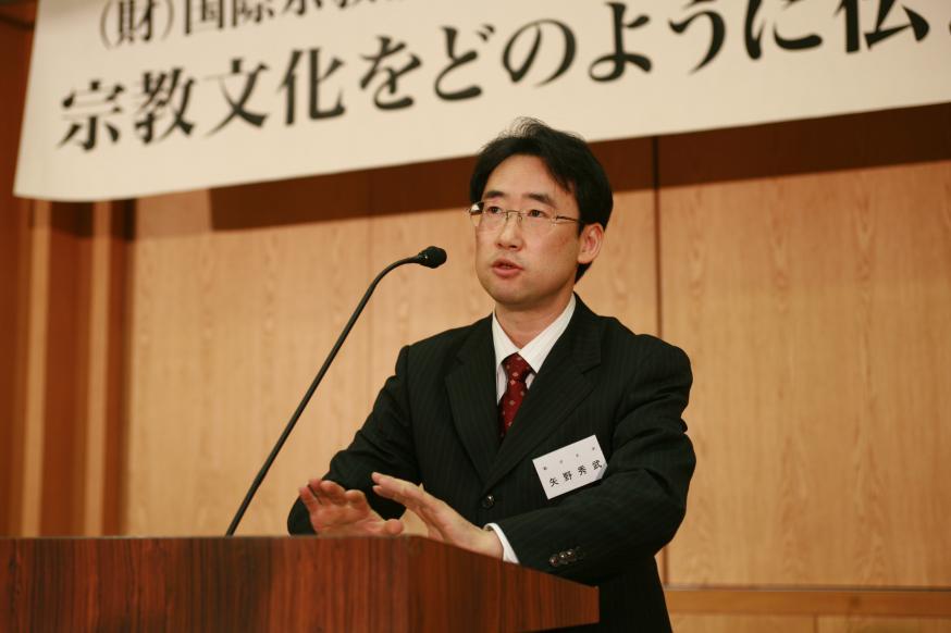 http://www.iisr.jp/award/award2/award2.jpg
