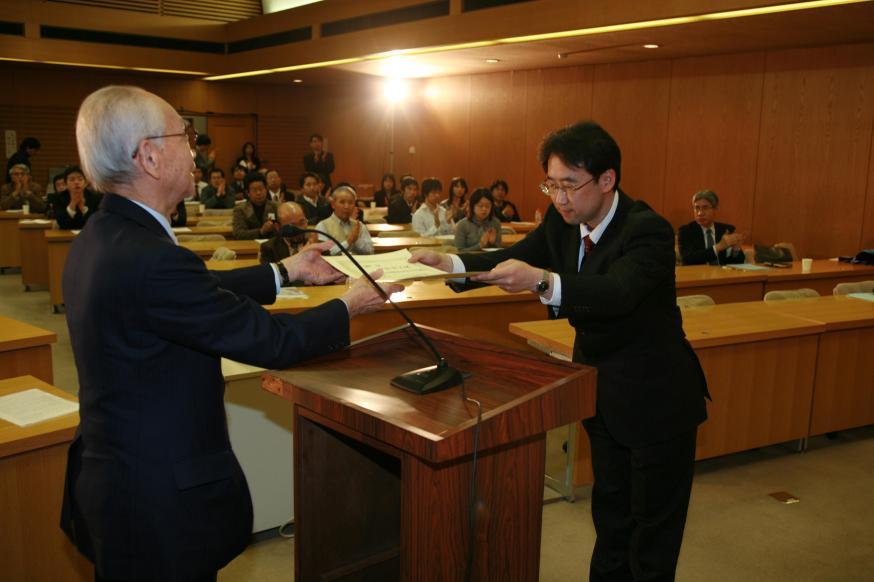 http://www.iisr.jp/award/award2/award2_2.jpg