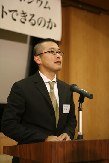 http://www.iisr.jp/award/award3/award3.jpg