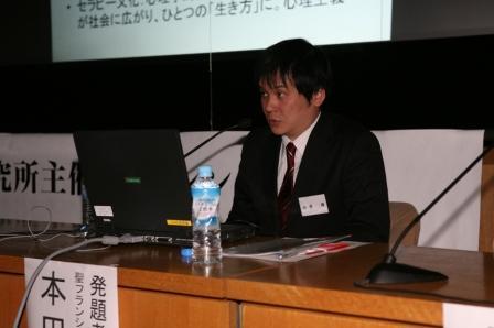 http://www.iisr.jp/award/award4/award4_2.jpg
