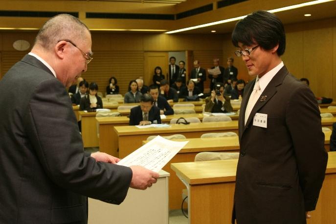 http://www.iisr.jp/award/award5/award5_3.jpg
