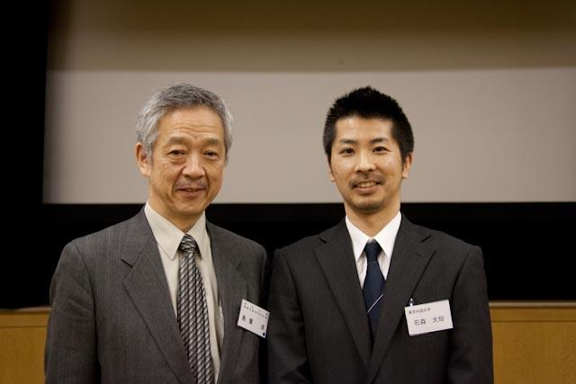 http://www.iisr.jp/award/award7/award7.jpg