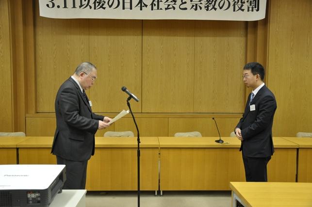http://www.iisr.jp/award/award8/award8_1.jpg